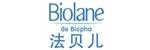Biolane/法贝儿