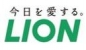 LION 狮王