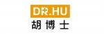 DR.HU 胡博士