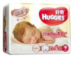 Huggies platinum好奇铂金装 倍柔亲肤纸尿裤超值装(NB 66+10片) NB76