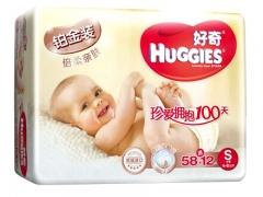 Huggies platinum好奇铂金装 倍柔亲肤纸尿裤超值装(S 58+12片) S70