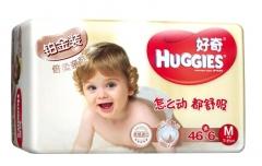 Huggies platinum好奇铂金装 倍柔亲肤纸尿裤超值装(M 46+6片) M52