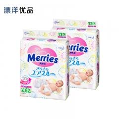 日本花王妙而舒Merries纸尿裤小号(S)82片两包装 kg