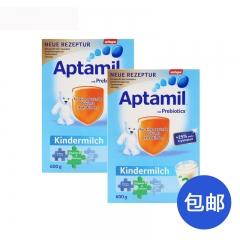 德国爱他美Aptamil进口婴幼儿营养奶粉2+段(2周岁以上) 2罐装 保税直邮 600g*2