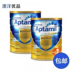 澳洲正品 原装进口新西兰Aptamil可瑞康爱他美婴幼儿奶粉1段 2罐包邮 900g*2