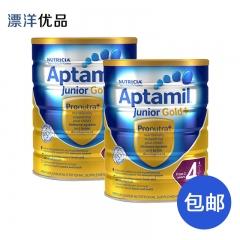 澳洲正品 原装进口新西兰Aptamil可瑞康爱他美婴幼儿奶粉4段 2罐包邮 900g*2