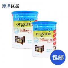 澳洲进口Bellamy's贝拉米2段有机婴儿牛奶粉900g保税仓直邮两罐包邮 900g*2