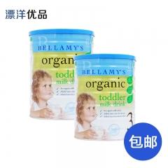 澳洲进口Bellamy's贝拉米3段有机婴儿牛奶粉三段900g克正品2罐装保税区直邮 900g*2