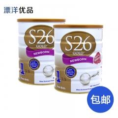 新西兰S26惠氏1段婴儿奶粉 0-12月保税仓直邮两罐包邮 900g*2