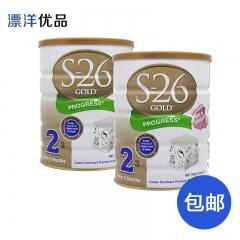 新西兰S26惠氏2段婴儿奶粉 6-12月保税仓直邮两罐包邮 900g*2