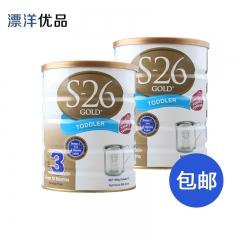 新西兰S26惠氏3段婴儿奶粉   1-3岁保税仓直邮2罐包邮 900g*2