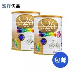新西兰S26惠氏4段婴儿奶粉 2岁以上保税仓直邮2罐包邮 900g*2