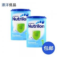 荷兰本土牛栏Nutrilon进口婴幼儿营养奶粉1段(0-6个月)保税仓直邮两罐包邮 850g*2