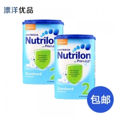 荷兰本土牛栏Nutrilon进口婴幼儿营养奶粉2段(6-10个月)保税仓直邮两罐包邮 850g*2