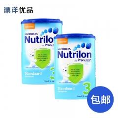 荷兰本土牛栏Nutrilon进口婴幼儿营养奶粉3段(10-12个月)保税仓直邮两罐包邮 800g*2