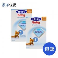 荷兰美素  friso Hero Baby进口婴幼儿营养奶粉1段(0-6个月) 两罐包邮 800g*