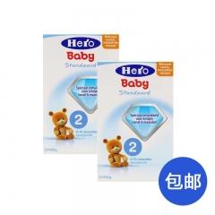 荷兰美素  friso Hero Baby进口婴幼儿营养奶粉2段(6-10个月)两罐包邮 800g*