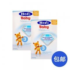 荷兰美素  friso Hero Baby进口婴幼儿营养奶粉3段(10-12个月)两罐包邮 700g