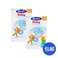 荷兰美素friso HeroBaby进口婴幼儿营养奶粉4段(1-2周岁) 两罐包邮 700g*2