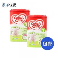 英国牛栏奶粉 1段900g(0-12月)保税仓直邮两罐包邮 900g*2