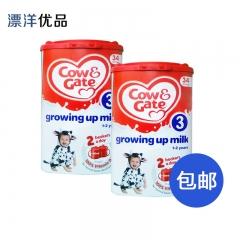 英国牛栏奶粉 3段1-2岁保税仓直邮两罐包邮 900g*2