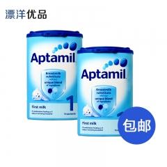 英国爱他美1段婴儿奶粉Aptamil一段0-6个月900g*2保税仓直邮两罐包邮 900g*2