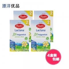 Topfer德国特福芬 婴幼儿有机奶粉2段(7-9个月) 600g/盒(4盒装)包邮 600g*4