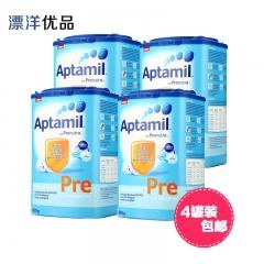 德国爱他美(Aptamil)婴幼儿奶粉Pre段(0-3个月)800g/罐(4罐装)包邮 800g*4