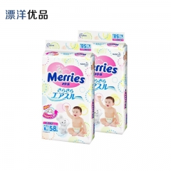 日本花王Merries纸尿裤 L58片 (9-14kg)(两包装) kg