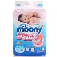 日本尤妮佳moony纸尿裤NB90【5kg以下】 NB90片*1