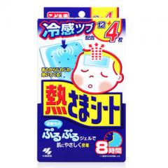 日本进口小林退热贴婴儿降温贴退烧贴弱酸温和+持续冷感 蓝色 粉色116片/盒 蓝色16片/盒