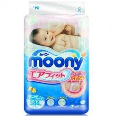 【保税仓直邮】日本尤妮佳moony纸尿裤S84适合4-8kg宝宝 S84片*1