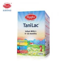 【一般贸易】德国特福芬阿尔高婴儿配方奶粉1段奶粉600g适合0-12月 1段600g