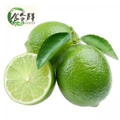 【食令鲜】越南青柠檬2斤进口新鲜水果青柠 多汁特酸 包邮