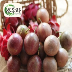 【食令鲜】越南进口百香果2斤 西番莲鸡蛋果新鲜水果