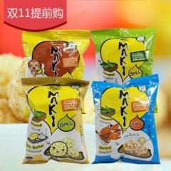 泰国进口 哈吉玛  香米球 4种口味任选 35g/袋 2袋装 4袋包邮(限广州) 黄油大蒜海藻味