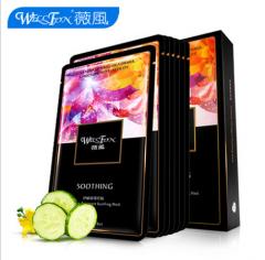 台湾 WELLFON薇风  舒缓调理面膜 7片 多重补水 修护肌肤 28ml*7片