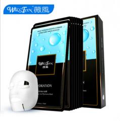 台湾 WELLFON  薇风亮颜补水面膜 7片装 补水、控油、收毛孔