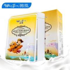 台湾 WELLFON  薇风胶原蛋白紧致乳霜面膜贴10片 紧致嫩肤 30ml*10片