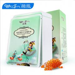 台湾 WELLFON 薇风玻尿酸鱼子保湿面膜10片  保湿舒缓、滋养肌肤 30ml*10片